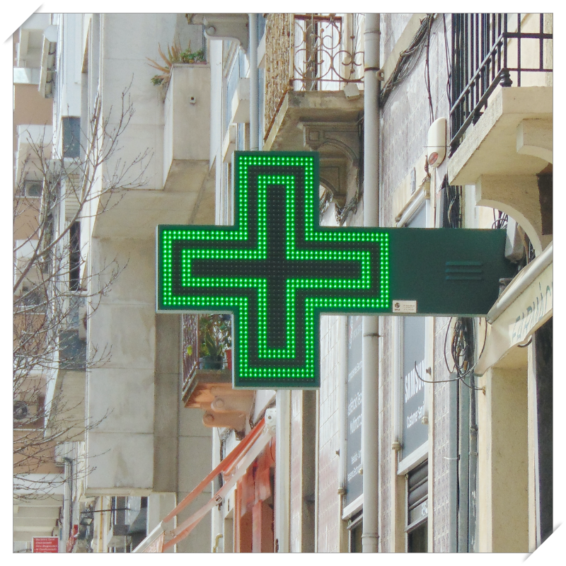 Cruz De Farmácia